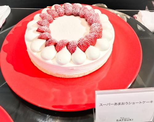 ホテルニューオータニ東京 スイーツブッフェ SATSUKI スーパーあまおうショートケーキ