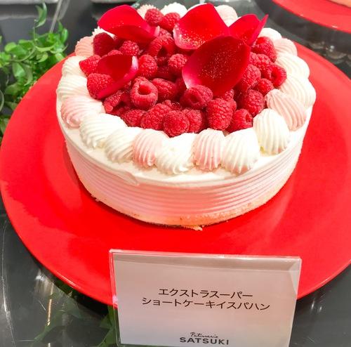 ホテルニューオータニ東京 スイーツブッフェ SATSUKI エクストラスーパーイスパハンショートケーキ