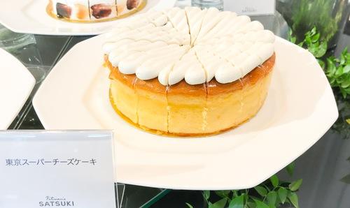 ホテルニューオータニ東京 スイーツブッフェ SATSUKI 東京スーパーチーズケーキ