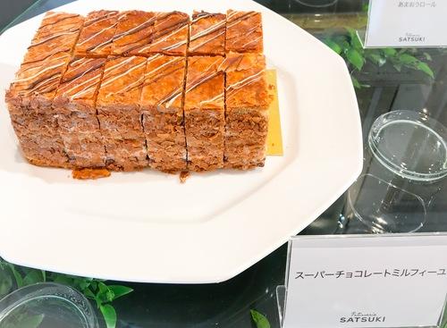 ホテルニューオータニ東京 スイーツブッフェ SATSUKI スーパーチョコレートミルフィーユ
