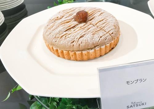 ホテルニューオータニ東京 スイーツビュッフェ ピエール・エルメ・パリ&SATSUKI メニュー モンブラン