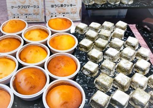 川崎日航ホテル 夜間飛行 チーズスイーツブッフェ ケークフロマージュ、ほうじ茶クッキー