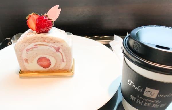 トシヨロイヅカ カフェでケーキ ルレ サクラとホットコーヒー