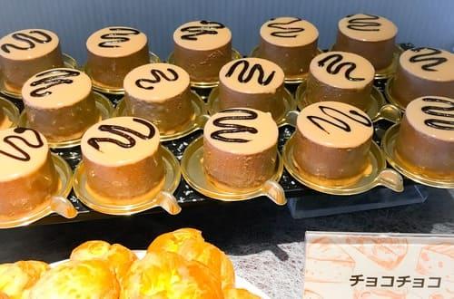 川崎日航ホテル 夜間飛行 スイーツブッフェ メニュー 口コミブログ チョコチョコ