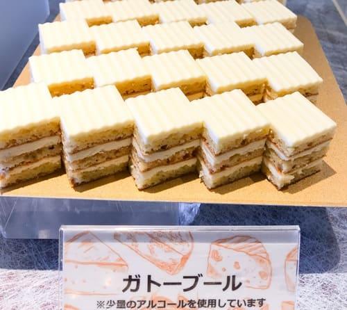 川崎日航ホテル スイーツブッフェ 夜間飛行チーズスイーツブッフェメニュー ガトーブール