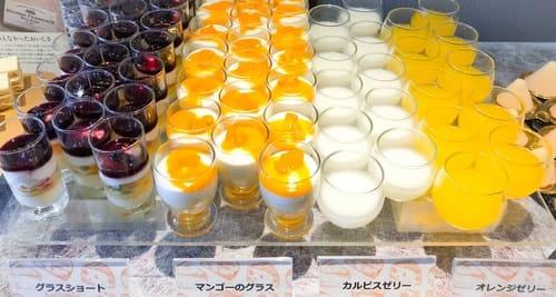 夜間飛行 ブログ メニュー グラスショート、マンゴーのグラス、カルピスゼリー、オレンジゼリー