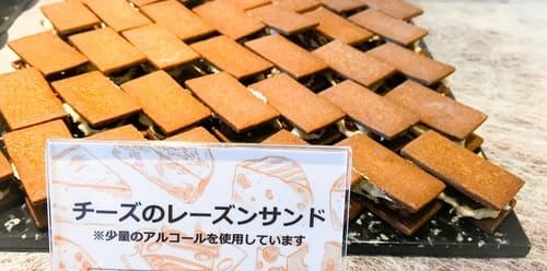 川崎日航ホテル チーズスイーツブッフェ メニュー チーズのレーズンサンド 感想ブログ