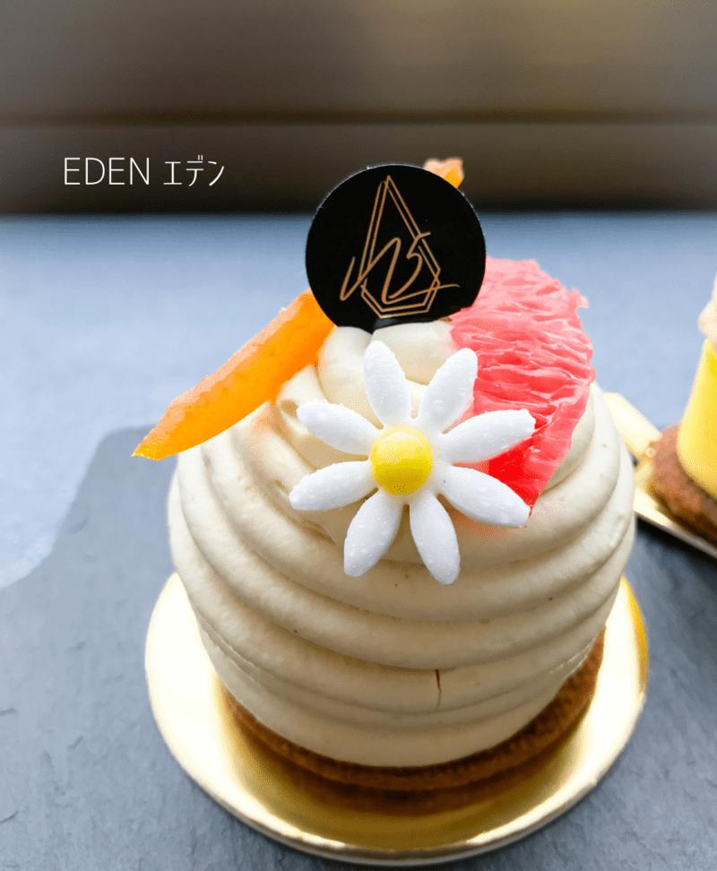 ヌメロサンク・パリの土日祝日限定ケーキ 2019年7月 エデン 写真口コミブログ