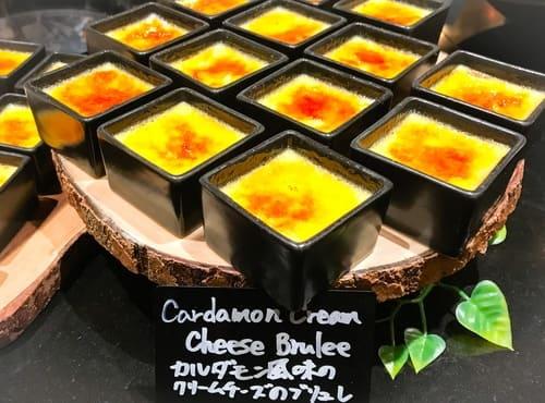 カルダモン風味のクリームチーズのブリュレ