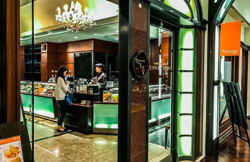 新丸の内ビルディング1階 ショコラティエ パレ ド オール店舗外観写真 ブログ