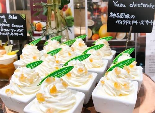 柚子風味のベイクドレアチーズケーキ*