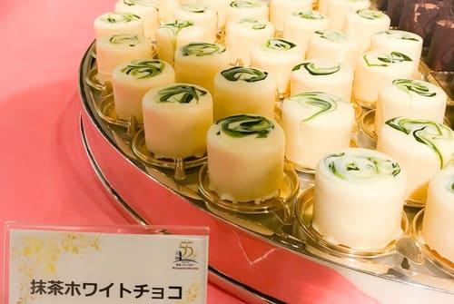 川崎日航ホテル プレミアムナイトスイーツブッフェ 抹茶ホワイトチョコ