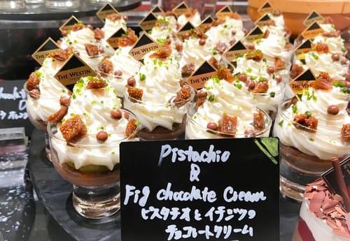 ピスタチオとイチジクのチョコレートクリーム*