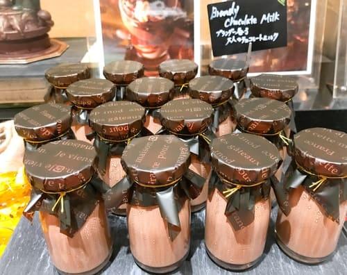 ブランデー香る 大人のチョコレートミルク*