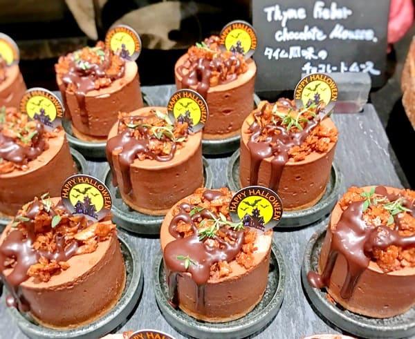 ザ・テラス チョコレートデザートブッフェ2019年10月 タイム風味のチョコレートムース