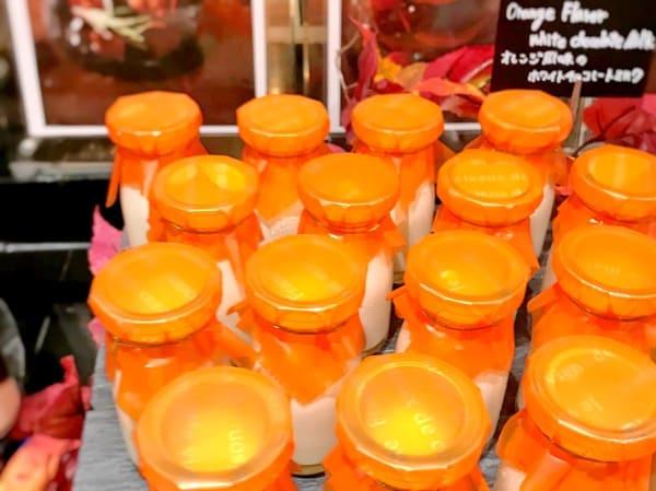 オレンジ風味のホワイトチョコレートミルク