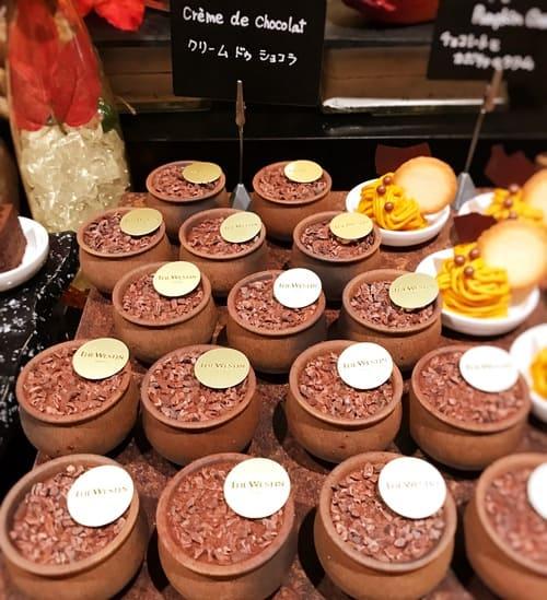 ザ・テラス チョコレートデザートブッフェ クリーム ドゥ ショコラ