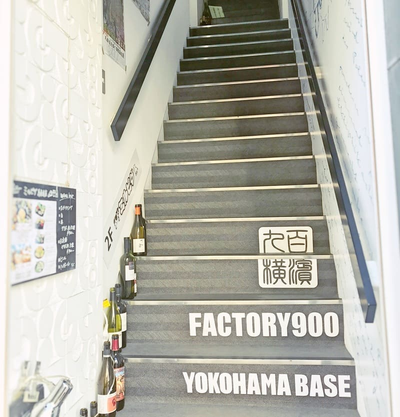 ミルピグ パフェ部への2階店舗 階段写真