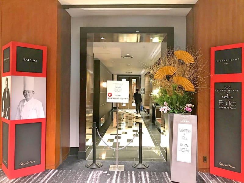 2020年1月 ホテルニューオータニ東京 ピエール・エルメ・パリ&SATSUKI スイーツブッフェ