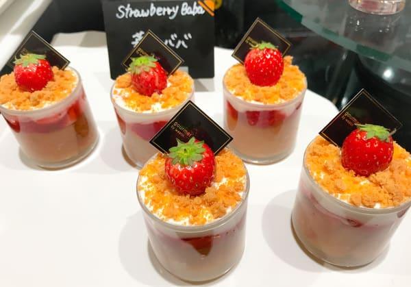 ウェスティンホテル東京いちごブッフェ 苺のババ