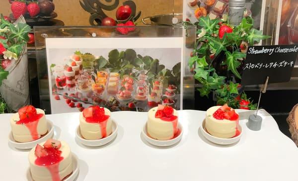 ウェスティンホテル東京いちごスイーツブッフェメニュー ストロベリーレアチーズケーキ