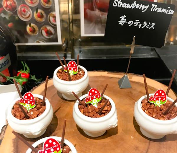 ウェスティンホテル東京いちごスイーツブッフェ 苺のティラミス