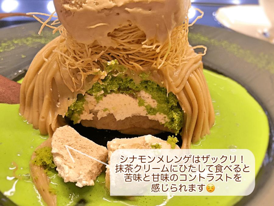 鎧塚俊彦カウンターデザート 浮島の感想ブログ