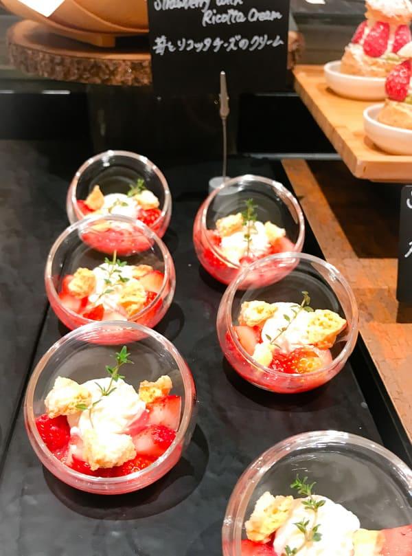 苺とリコッタチーズのクリーム