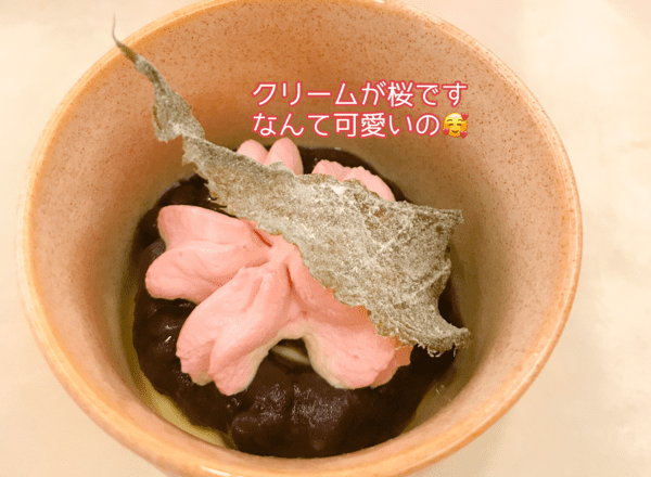 夜間飛行 桜と小豆のクープ