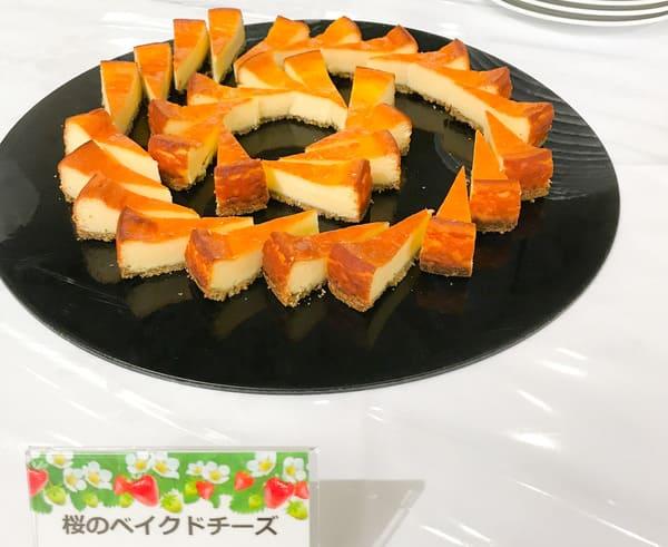 夜間飛行 スイーツブッフェ2020年3月 桜のベイクドチーズ