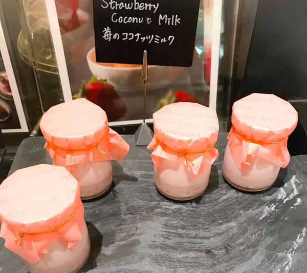 ザ・テラス 苺のココナッツミルク