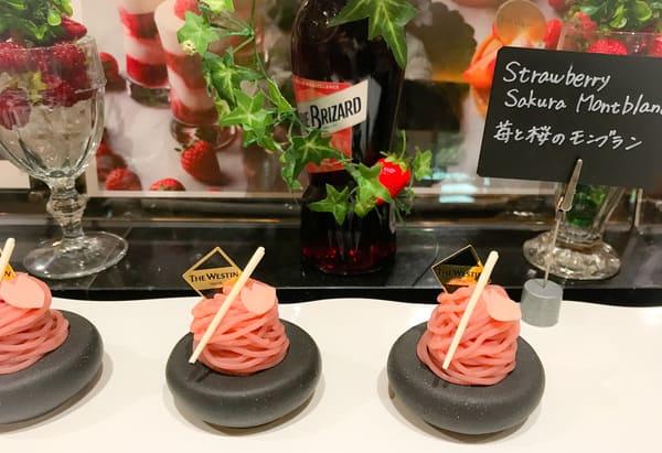 苺デザートブッフェ ザ・テラスメニュー 苺と桜のモンブラン