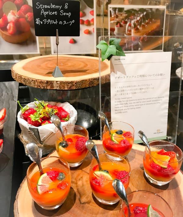 苺とアプリコットのスープ