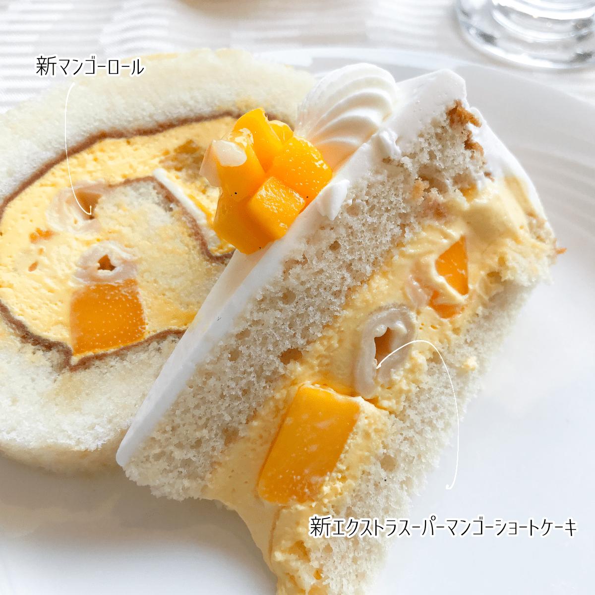 最初にいただいたお皿はSATSUKIさんのマンゴースイーツを