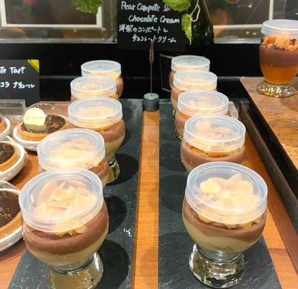ウェスティンホテル東京 洋梨のコンポートとチョコレートクリーム