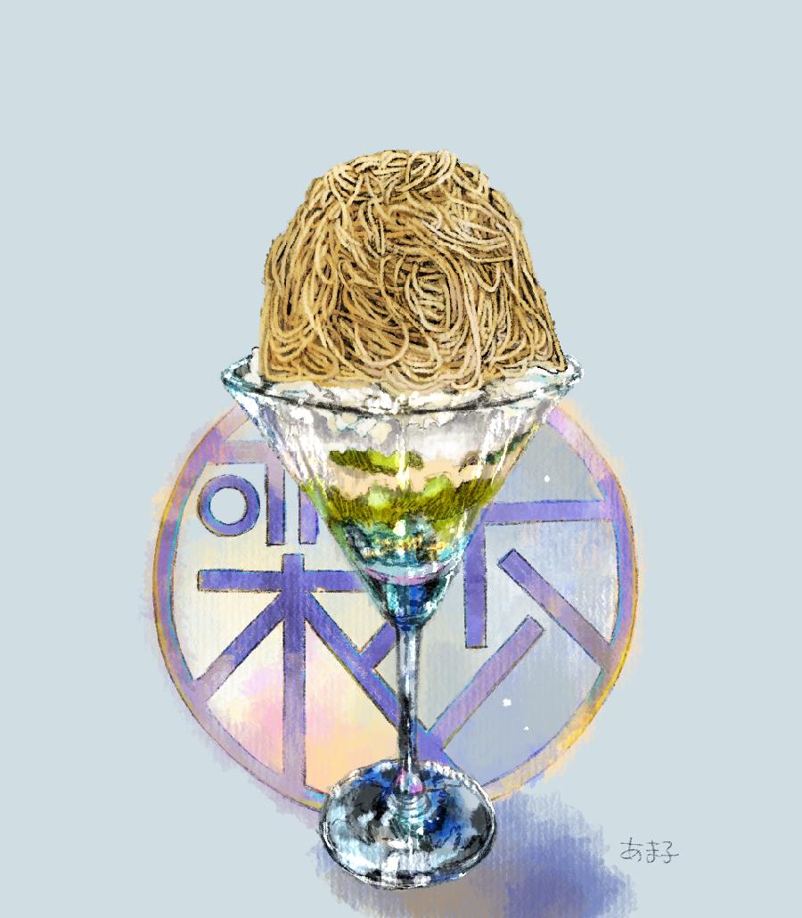 栗歩の季節の果物のパルフェ2021年5月