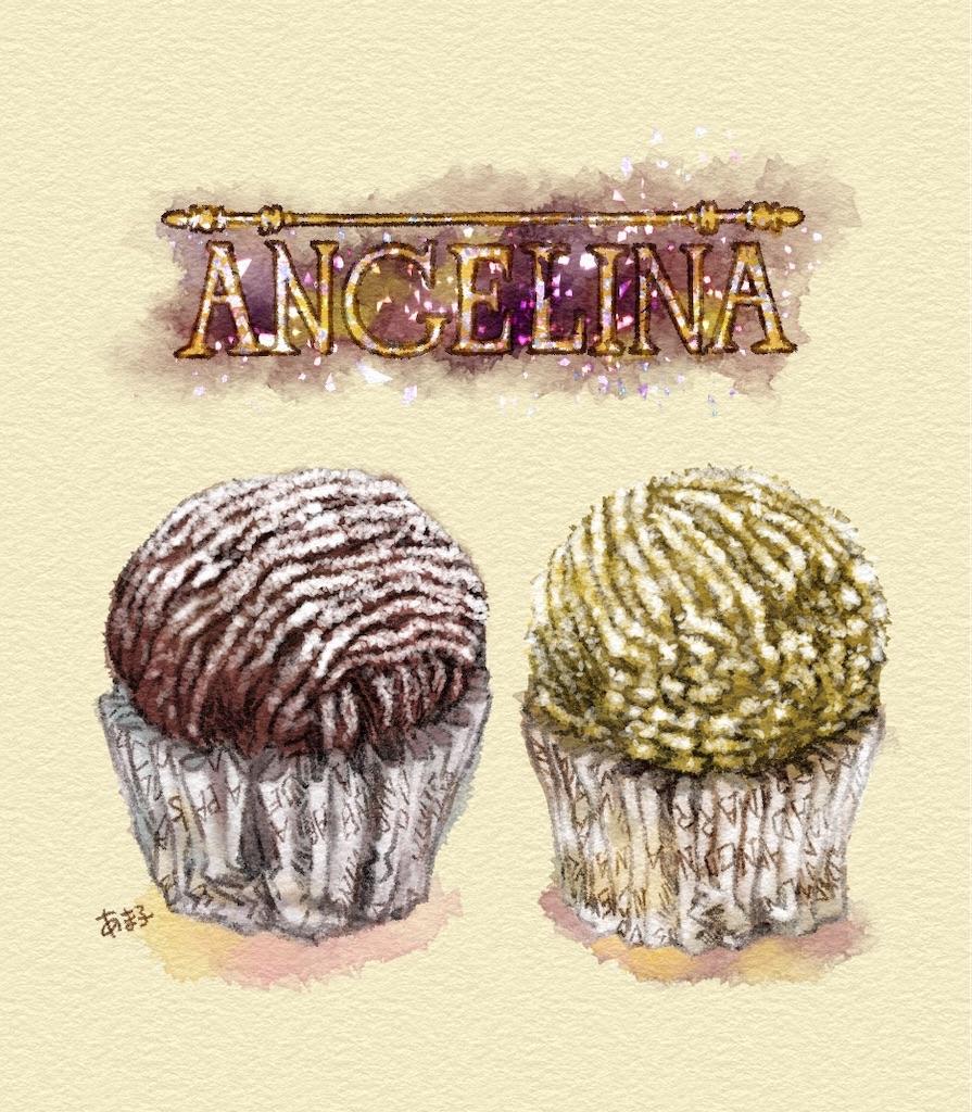 アンジェリーナさんのモンブラン2種