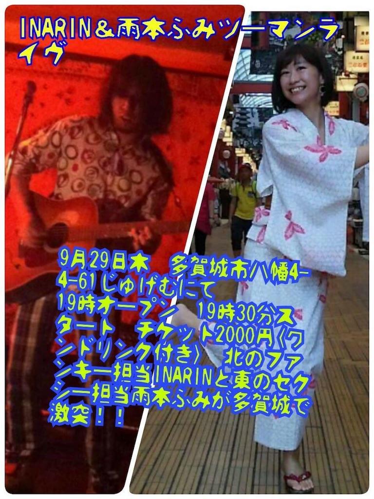 f:id:amamoto23:20160913091844j:plain