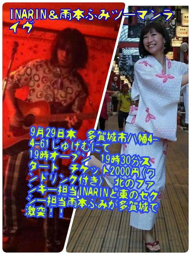 f:id:amamoto23:20161008185111j:image