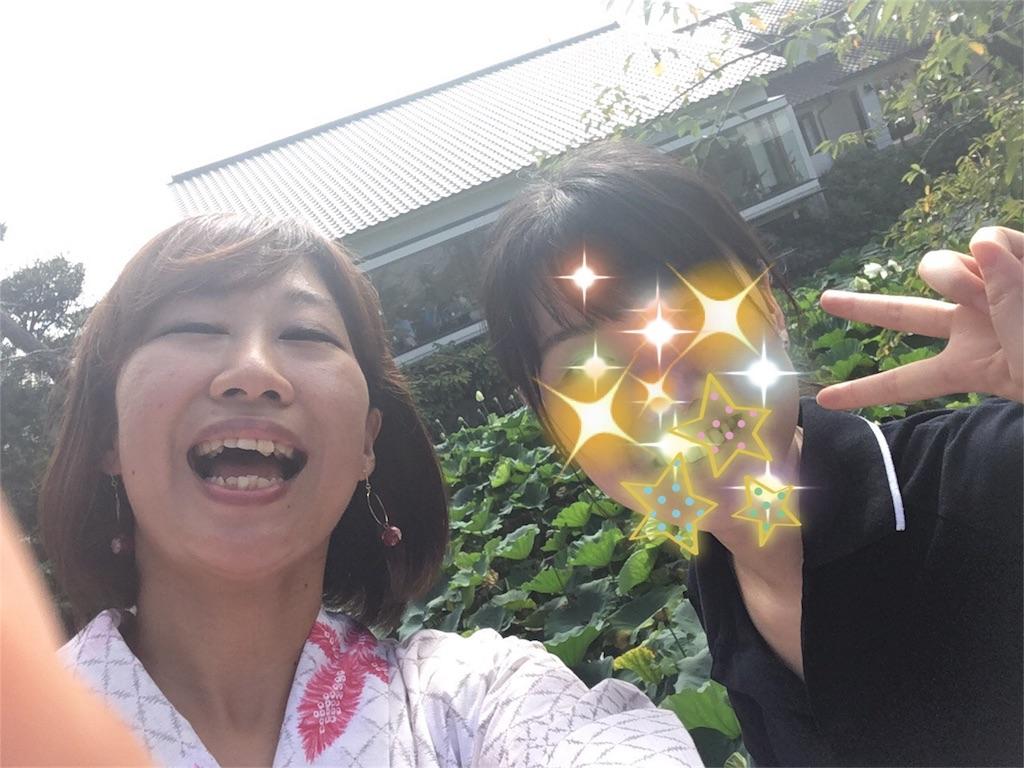 f:id:amamoto23:20161206121145j:image