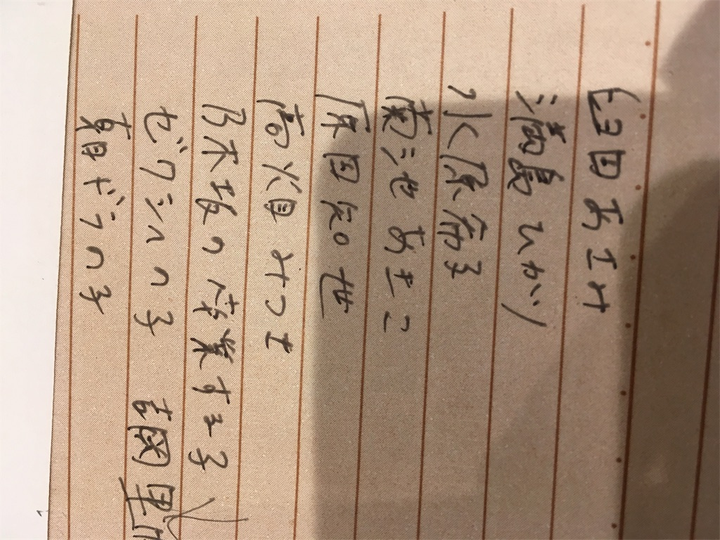 f:id:amamoto23:20170106002840j:image