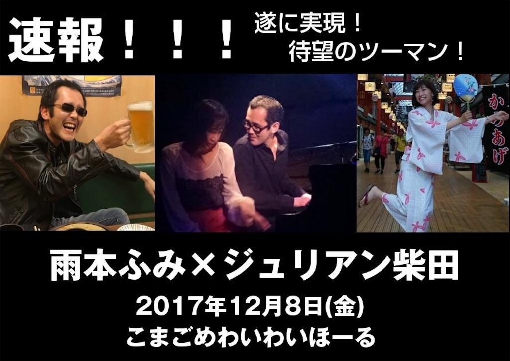 f:id:amamoto23:20171017152552j:plain