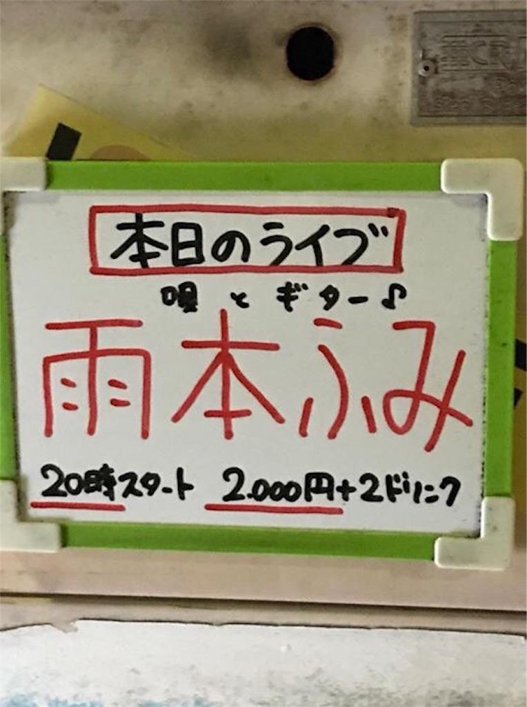 f:id:amamoto23:20171207213110j:image