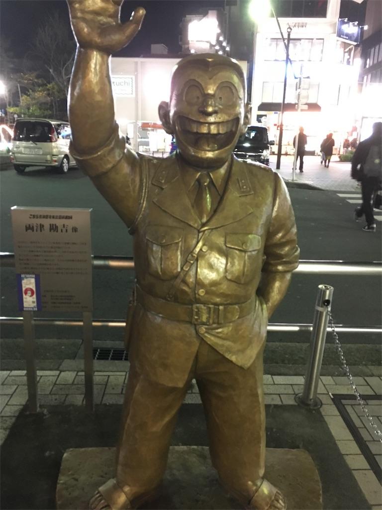 f:id:amamoto23:20171207213312j:image