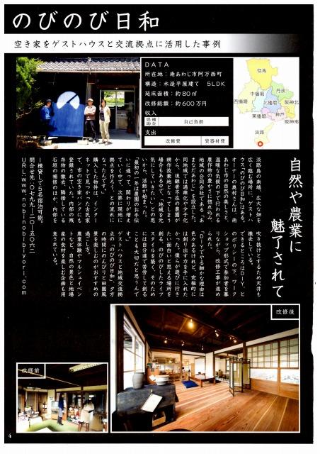 f:id:amanada-awaji:20170819154935j:plain