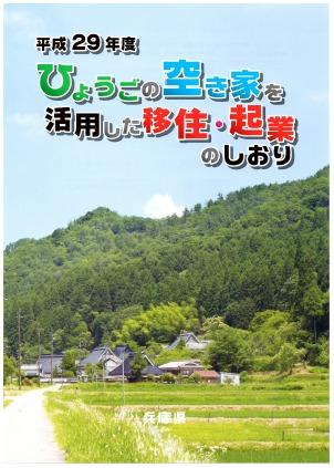 f:id:amanada-awaji:20170819155919j:plain