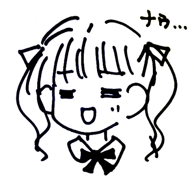 f:id:amanatsu0312:20160410104001p:plain
