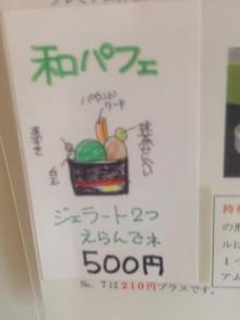 f:id:amanatsu0312:20160712112420j:plain