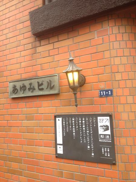 f:id:amanatsu0312:20160810115954j:plain