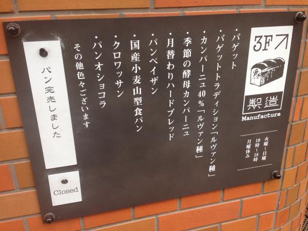 f:id:amanatsu0312:20160810120140j:plain